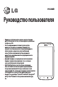 LG LG-D410 Operation & user's manual - Page 3