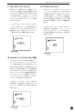 Yamaha 2.0 Information manual - Page 9