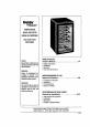 Danby DWC440BL Owner's manual - Page 1