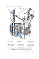 Dell PowerEdge M1000e Installation manual - Page 107