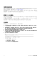 Dell PowerEdge M1000e Getting started manual - Page 16