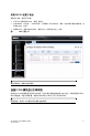 Dell PowerEdge M1000e Getting started manual - Page 19