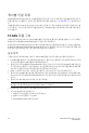 Dell PowerEdge M1000e Getting started manual - Page 78