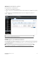 Dell PowerEdge M1000e Getting started manual - Page 81