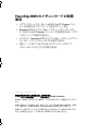 Dell PowerEdge M1000e Update manual - Page 15