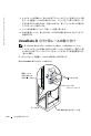 Dell PowerVault 221S Installation manual - Page 102