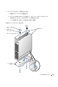 Dell PowerVault 221S Installation manual - Page 105