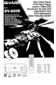 Sharp DV-600S Operation manual - Page 1