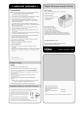 Haier HU781 B Operation & user's manual - Page 1