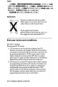 HP 10bII+ Owner's manual - Page 126