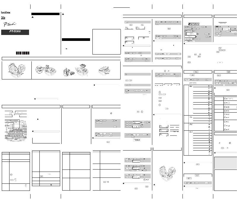 Brother PT-D200 Label Maker Operation & User's Manual PDF